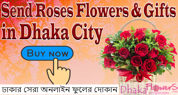 send roses flowers gifts to dhaka