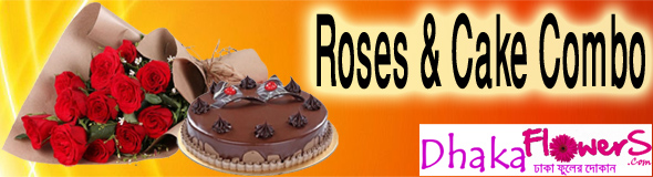 send flower with cake to bangladesh