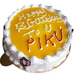 Send Sumi's Half kg Premium Vanilla cake to Dhaka Bangladesh