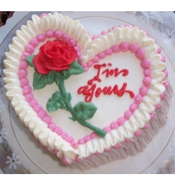 swiss heart cake to dhaka
