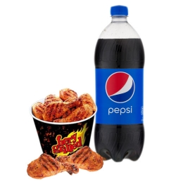 send 12 pcs fiery grilled chicken w 2 liters pepsi to dhaka