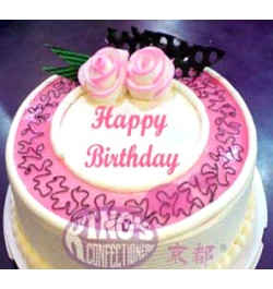 send birthday cake to dhaka bangladesh