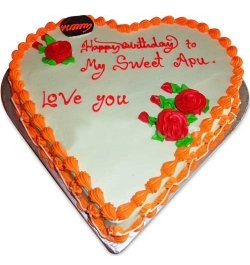 Send 3.3 Pounds Vanilla Heart Cake By Yummy Yummy to Dhaka in Bangladesh