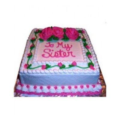 swiss- 3.3 pounds vanilla square cake to dhaka