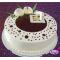 send chocolate cake by kings to dhaka bangladesh